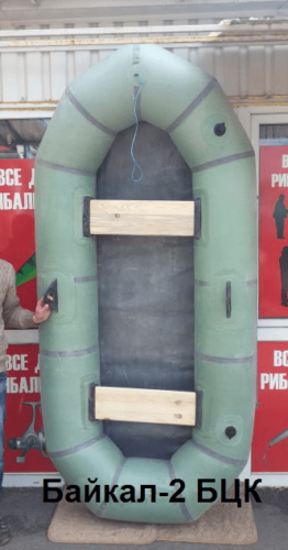 двухместная резиновая лодка байкал-2
